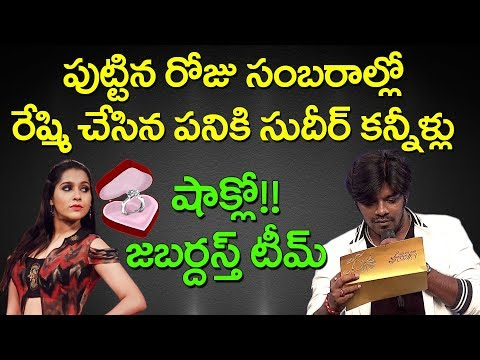 Jabardasth Sudheer Emotional on Anchor Rashmi | #BIRTHDAY Celebrations | YOYO Cine Talkies