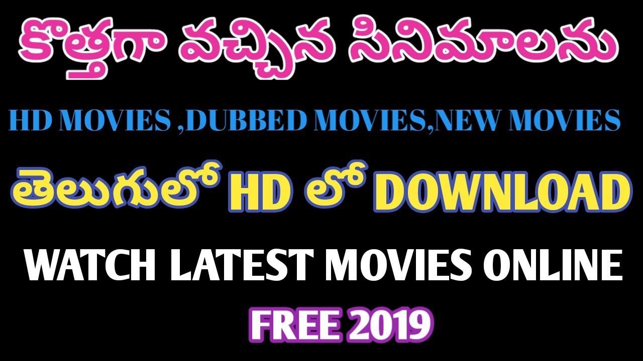 Free Telugu Movies   -