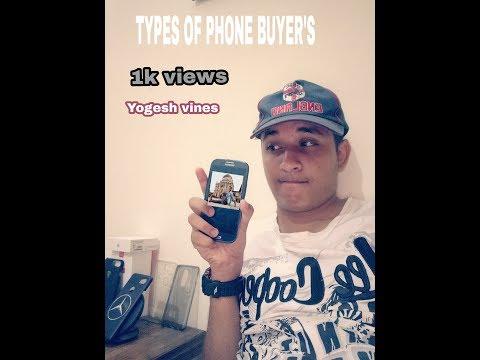 Types of phone Buyer..📱📱📱