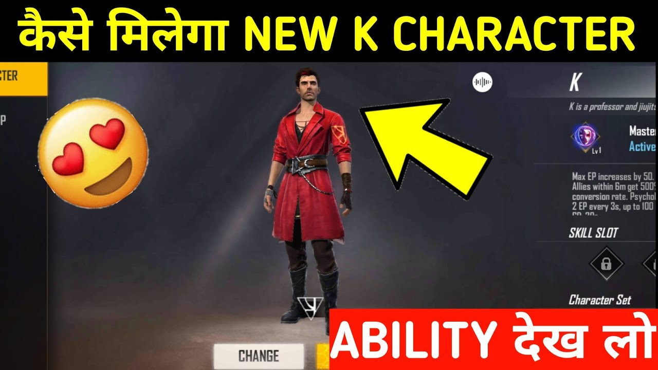 how to get k character in free fire| free fire new character k| k character  ability| k character| - YouTube