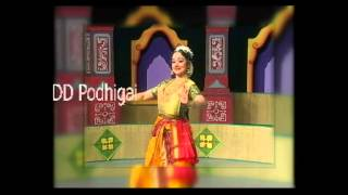 Podhigai TV Classical Dance Promo