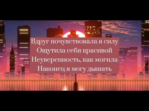 Комплексы {Алёна Швец}lyrics,текст.