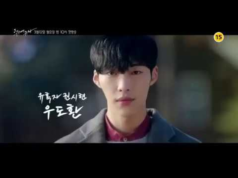 trailer-the-great-seducer-korean-drama-2018