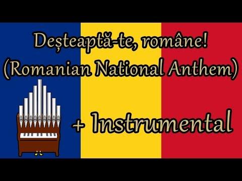Deșteaptă-te, române! (Romanian