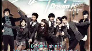 Dream High OST theme [lyrics on screen]