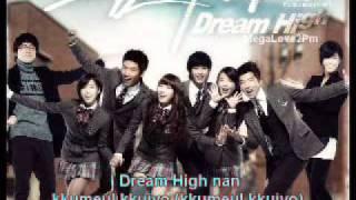 Dream High OST theme [lyrics on screen]
