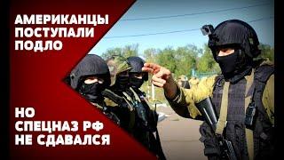 «Альфу» ЦСН ФСБ засудили: Венгерский спецназ тоже все понял!