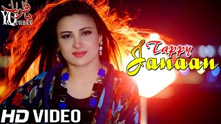 Pashto New Songs 2020 Laila Khan New Pashto Tapay Tappy Janaan 2020