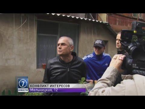 Квартирный конфликт на Молдаванке: одесские приставы пытались вселить семью в спорное жилье