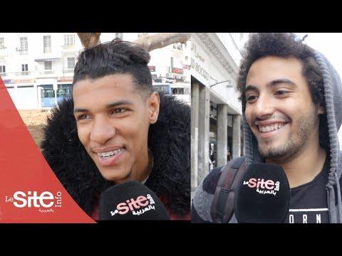 """مغاربة عن أغنية أمينوكس """"غنجيبو"""": غيجيبها فراسو وهاد الشي حشومة"""