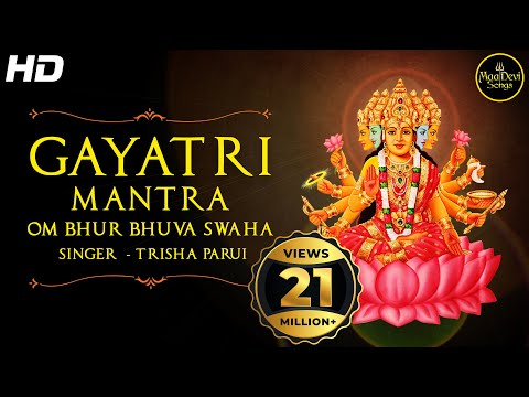 Gayatri Mantra Is The Most Powerful, The Mantra Was Kept A Secret By The Saints To Keep It Holy.