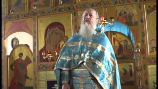 Отец Иоанн Гончаров. Вера