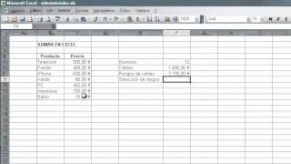 SUMAR en Excel - Ejemplo sencillo thumbnail