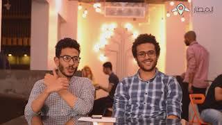 Episode 1 | Amr Ashraf & Ahmed Adel