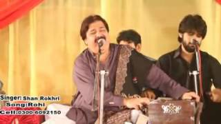 new song koi rohi yad krendi beautiful sariki song singer shafa ullah rokhari and zeshaan khan