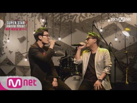 [SuperstarK7] Yoon Jong Shin X Kim Feel 'Uphill' [Super Live Ep.1]