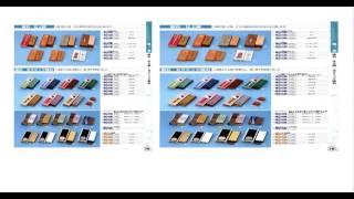 видео Марки связок применяемые для инструмента