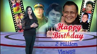 Happy Birthday Mithun Da