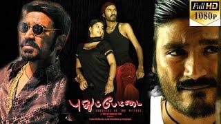 Pudhupettai   danush   New Tamil Action Movie  Tamil Latest Movie Upload 2017
