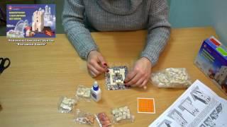 видео Керамический конструктор