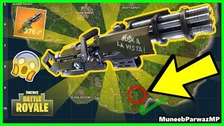 EMPLACEMENT MINIGUN! COMMENT GET LEGENDARY MINIGUN EVERYTIME à FORTNITE BATTLE ROYALE! (EMPLACEMENTS)