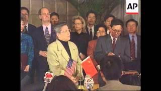 China - US/China Negotiators Reach Trade Agreement