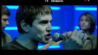 7Б - Песни мои [Tvой формат М1, 2003.04.04]