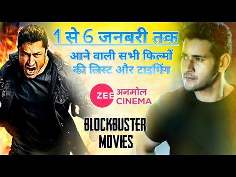 zee-anmol-cinema-1-to-6-january-all-new-upcoming-movies-list-&-timing-|-zee-anmol-cinema