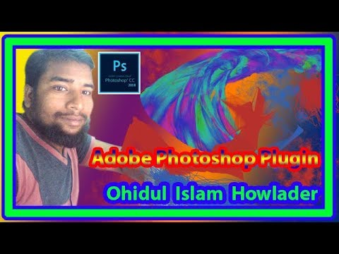 Corel ParticleShop Plugin For Adobe Photoshop CC 2018 Bangla Tutorial Full Setup