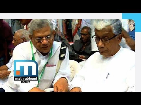 CPM Party Congress Witnesses Factional Fight| Mathrubhumi News