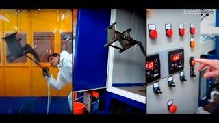 Оборудование порошковой покраски от AMN Групп(, 2016-06-14T07:38:32.000Z)