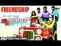 Accident | Friendship | Kannada Video Song | Ramesh Aravind | Rekha Vedavyas | Ricky Kej