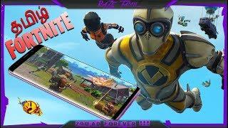 Fortnite tamil Android is Here !! (Invite Code Info) Raze Tamil