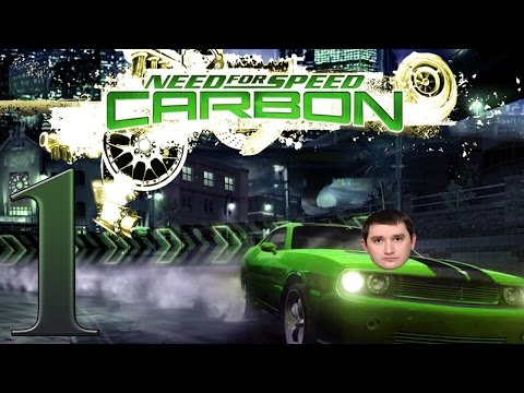 Need For Speed:CARBON прохождение - НАЧАЛО - СТРИМЧАНСКИЙ