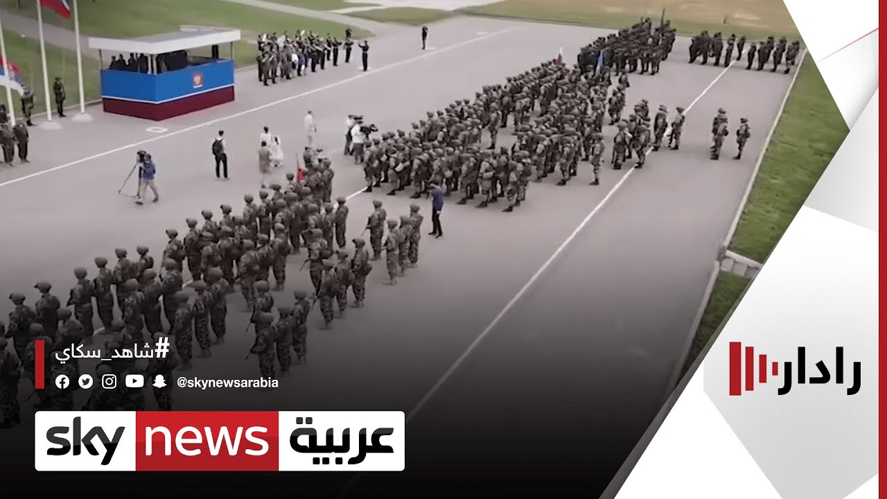 وصول قوات روسية إلى أوزبكستان للمشاركة في تدريبات   #رادار  - نشر قبل 3 ساعة