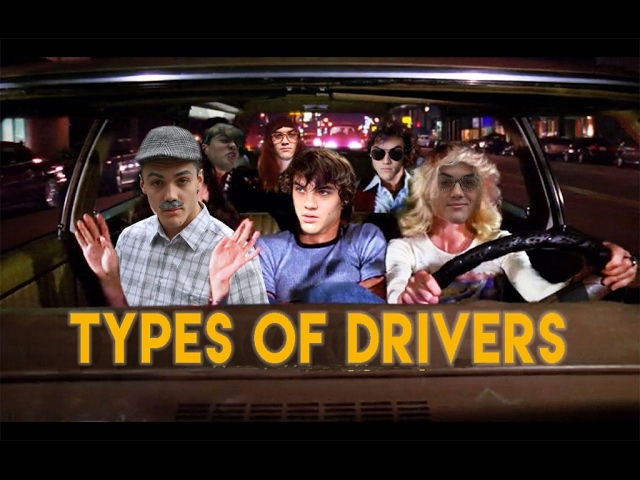 types-of-drivers