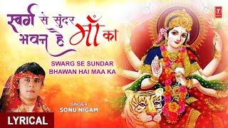 स्वर्ग से सुंदर Swarg Se Sundar Bhawan I SONU NIGAM I Devi Bhajan,Hindi Eglish Lyrics,Full HD Video