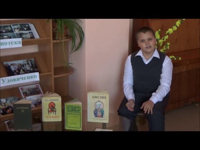 Изображение предпросмотра прочтения – ДанилСавицкий читает произведение «Тришкин кафтан» И.А.Крылова
