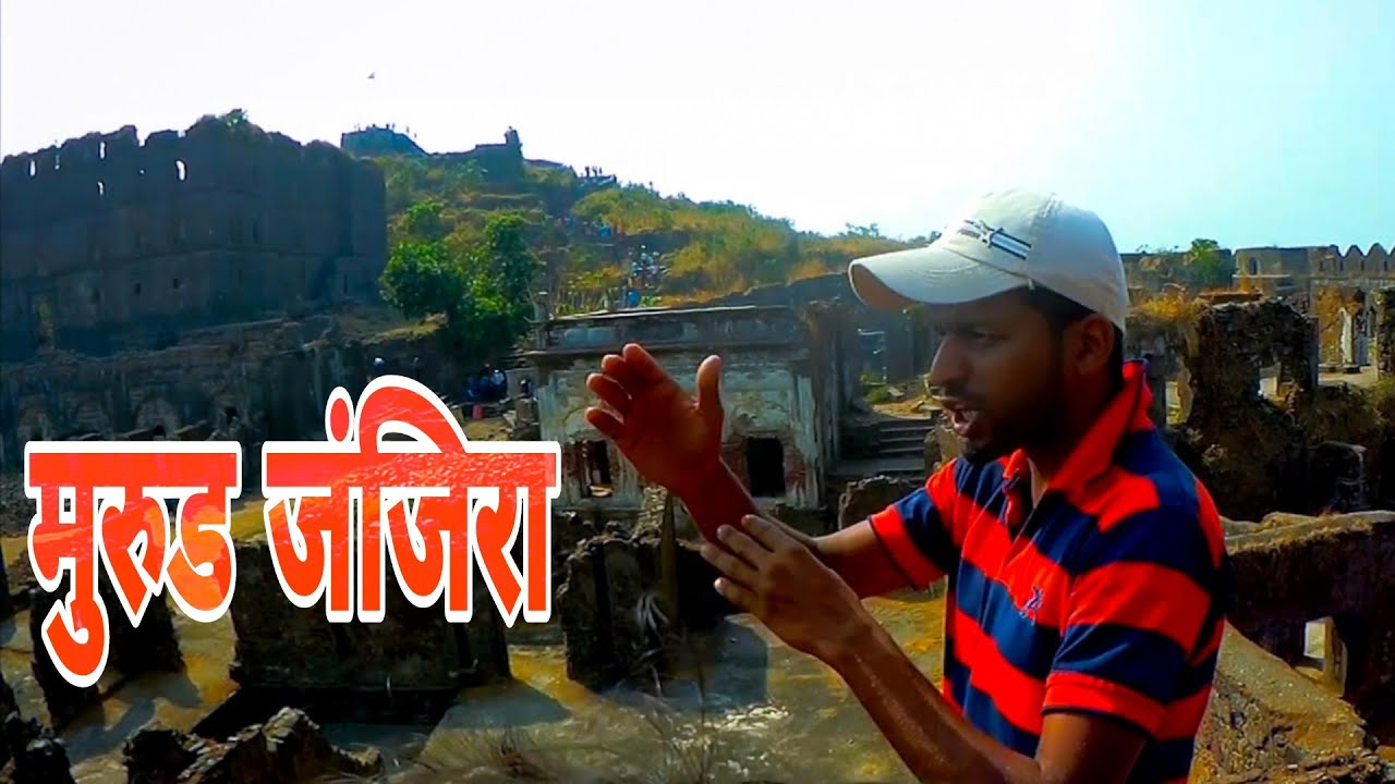 आशिक शायर दाऊद | Murud Janjira Ride | Thunder On Road