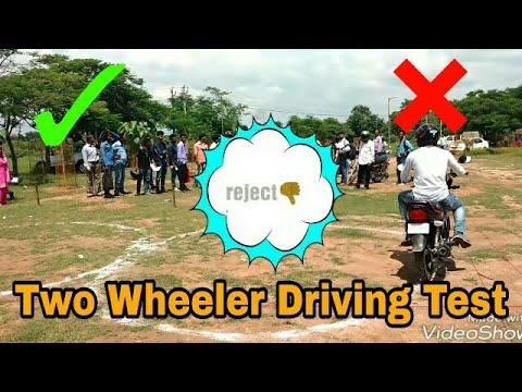 Two Wheeler Driving Test In Karnataka From RTO,,