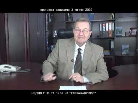 """Слуги уродов. Программа """"КПП"""" от 4.04.2020"""