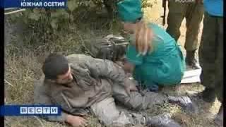 Инструкторы грузинских фашистов