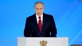 Путин объявил реформу Конституции | АМЕРИКА | 15.01.20