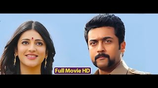 surya Shruti Hassan Movies #Dubbed Movies In Malayalam 7th Sense#South Indian Romantic Action Movies