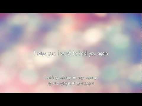 Yesung- 너 아니면 안돼 (It Has To Be You) Lyrics [Eng. | Rom. | Han.]