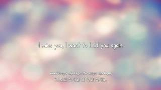 yesung 너 아니면 안돼 it has to be you lyrics eng rom han