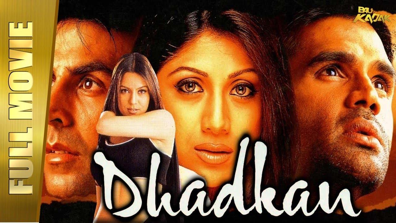 Download Dhadkan - Full Movie   Akshay Kumar, Shilpa Shetty, Suniel Shetty, Mahima Chaudhry   FULL HD