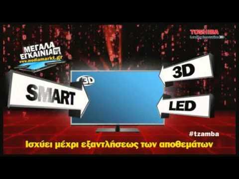 media markt online shop 3d lg youtube. Black Bedroom Furniture Sets. Home Design Ideas