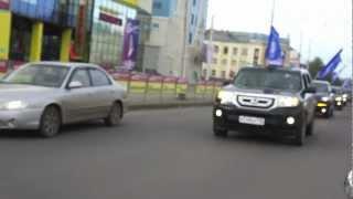 Преображение России 9 Мая Кемерово автопробег