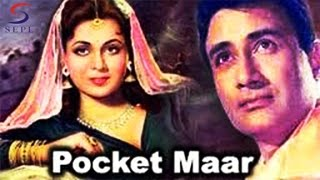Pocket Maar (1956) Hindi Full Movie | Dev Anand, Geeta Bali | Hindi Classic Movies